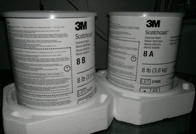 3M 8#树脂Scotchcast Electrical Resin